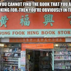 Wrong Book Store